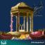 معرفی جاهای دیدنی و اماکن گردشگری  شیراز